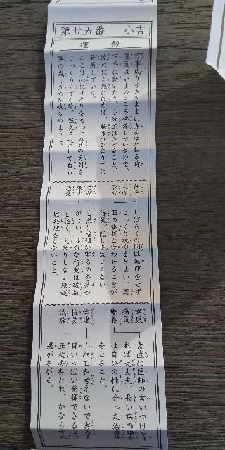 f:id:ajinoosushi:20200118130544j:image