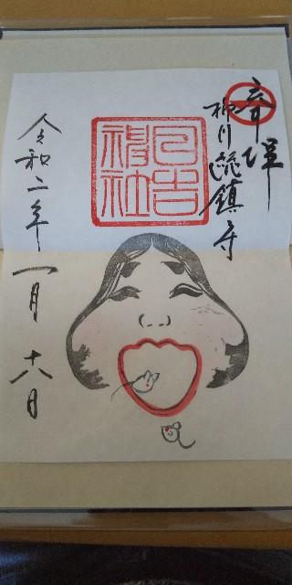 f:id:ajinoosushi:20200118130626j:image
