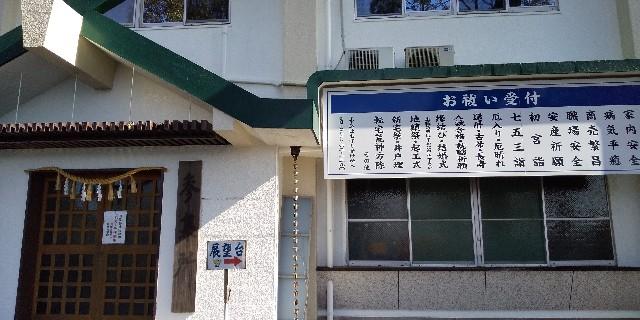 f:id:ajinoosushi:20200131114526j:image