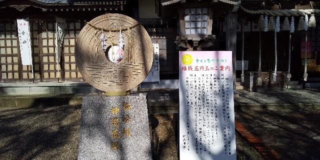 f:id:ajinoosushi:20200131114848j:image