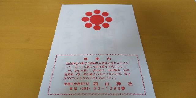f:id:ajinoosushi:20200131115323j:image
