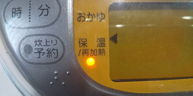 f:id:ajinoosushi:20200218213409j:image