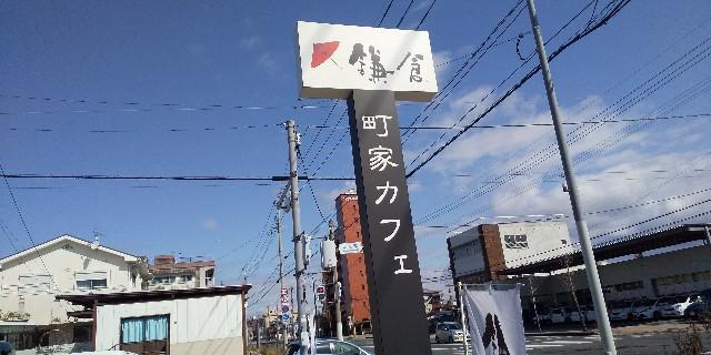 f:id:ajinoosushi:20200302073252j:image