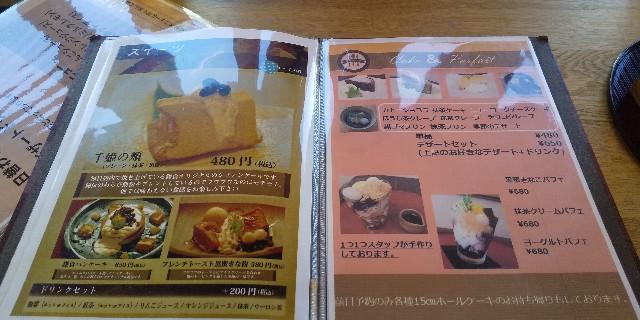 f:id:ajinoosushi:20200302073819j:image