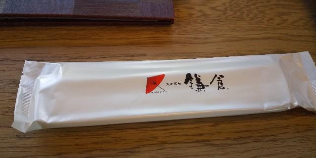 f:id:ajinoosushi:20200302074004j:image