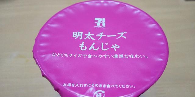 f:id:ajinoosushi:20200325093108j:image