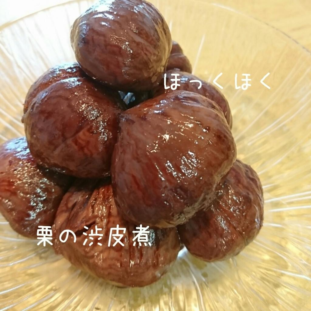 f:id:ajisaisachi:20171003214840j:plain