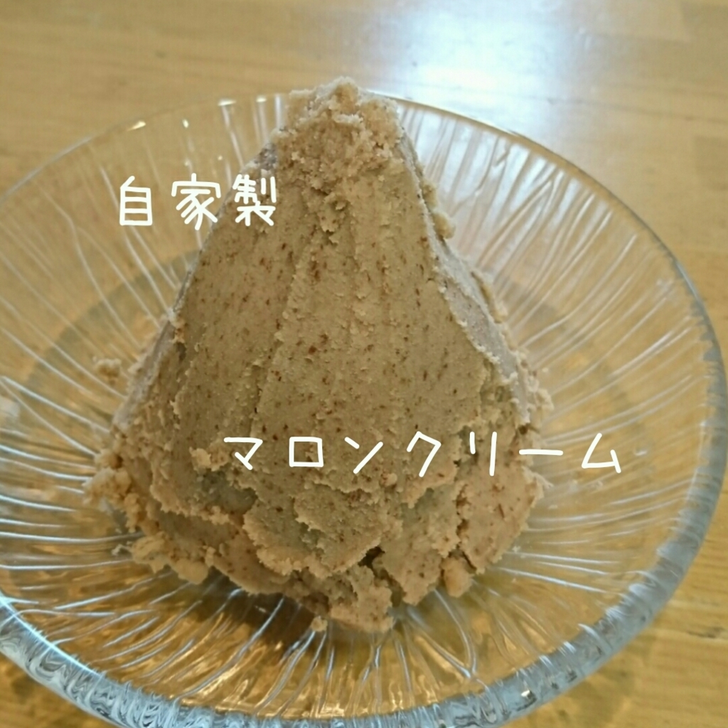 f:id:ajisaisachi:20171003215213j:plain