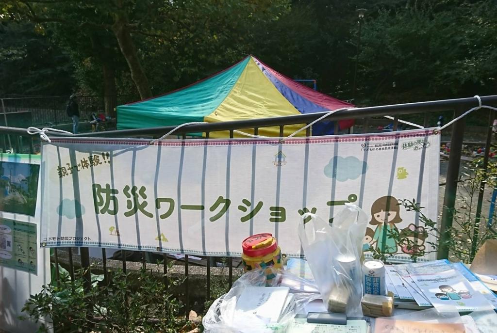 f:id:ajisaisachi:20171111165917j:plain