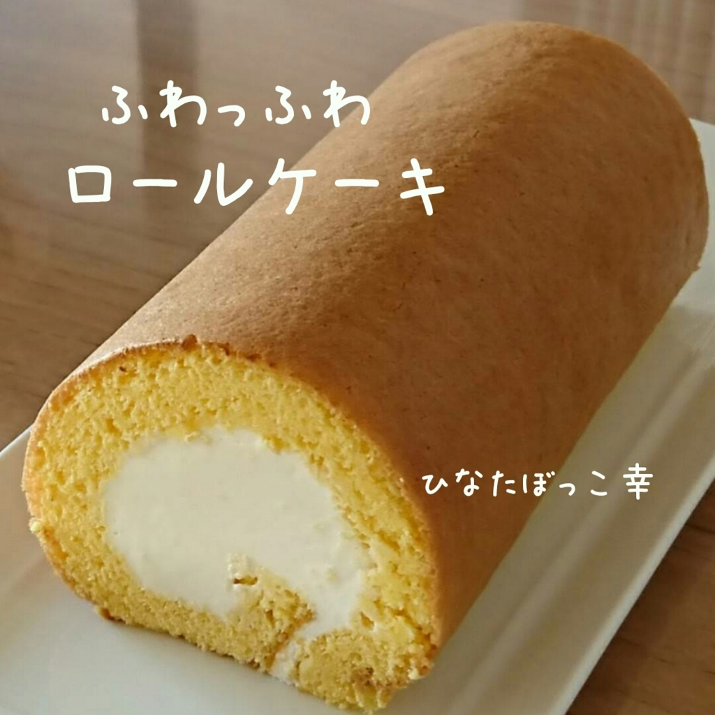 f:id:ajisaisachi:20180104181056j:plain