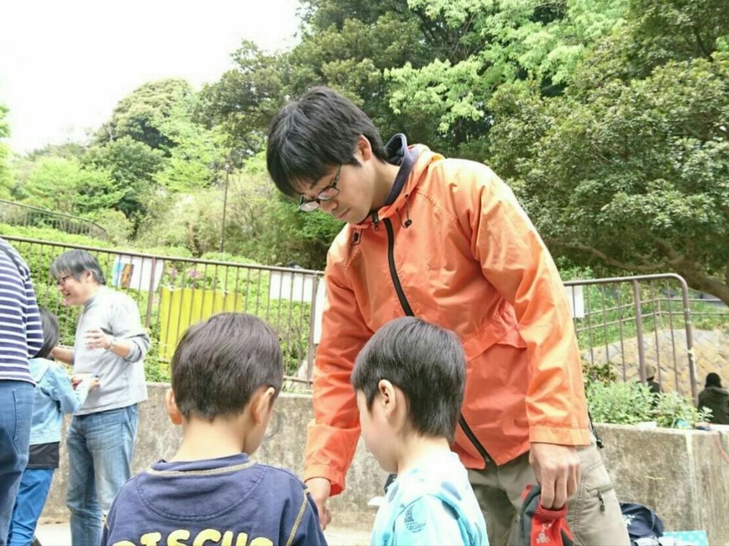 f:id:ajisaisachi:20180416113017j:plain