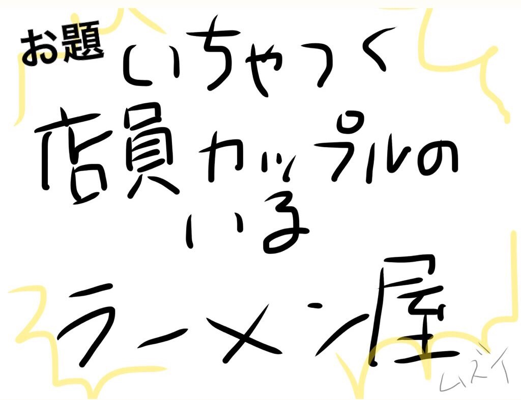 f:id:ajyoonice223:20191017230452j:image