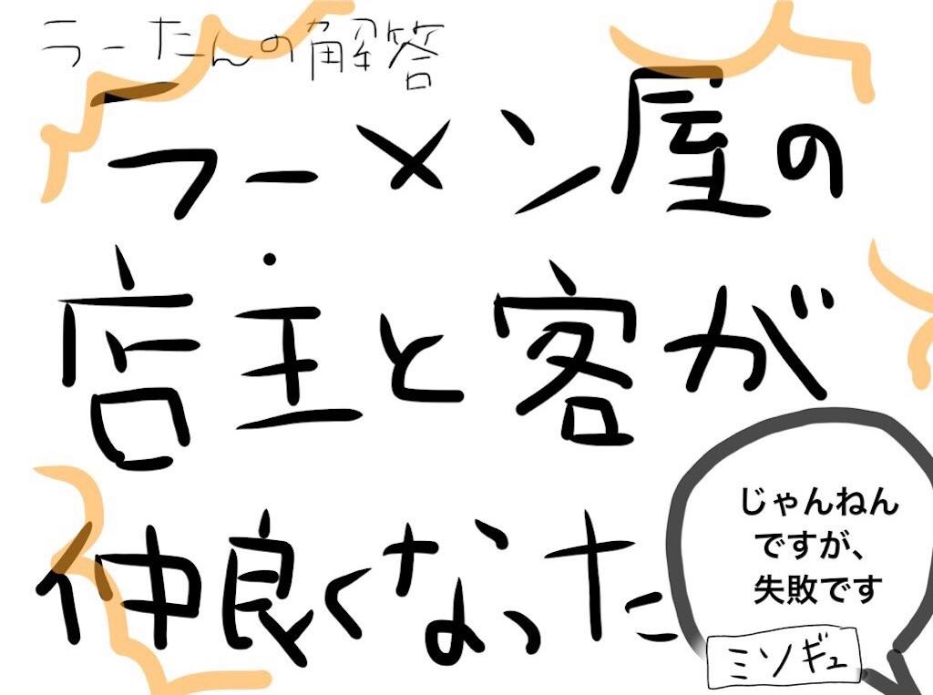 f:id:ajyoonice223:20191017230500j:image