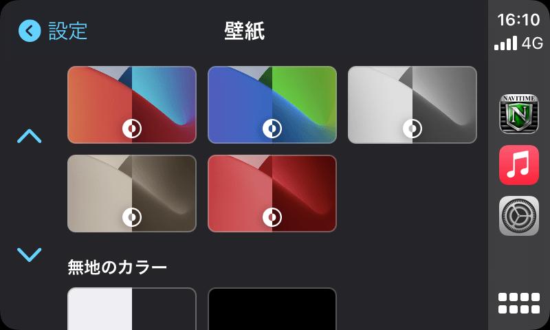 f:id:ak1208drs:20200913165758p:plain