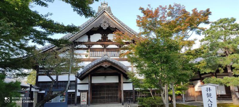 京都  妙法院門跡