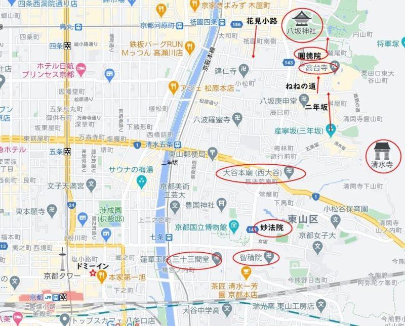 京都案内図