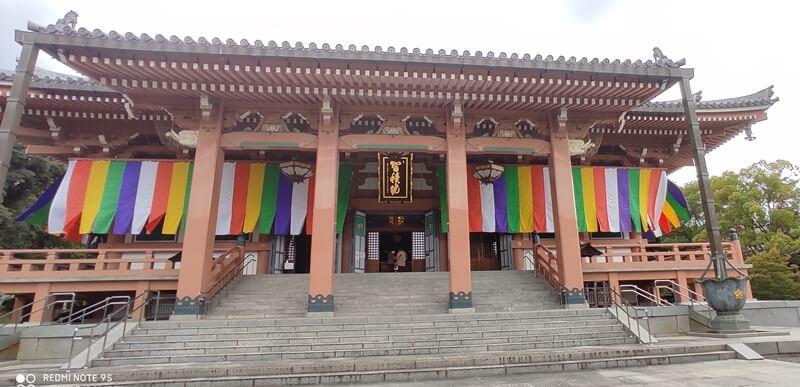 京都  智積院金堂