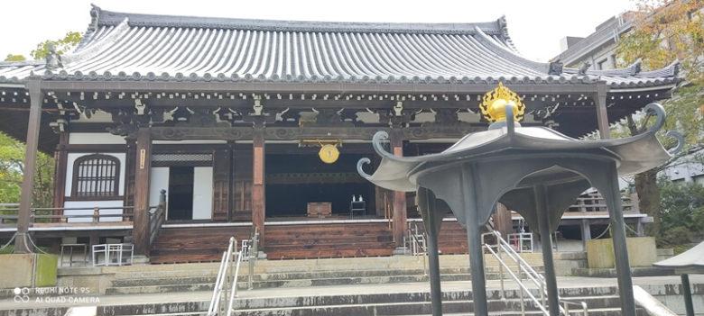 京都  智積院明王殿
