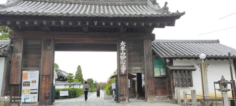 京都  大本山 妙心寺