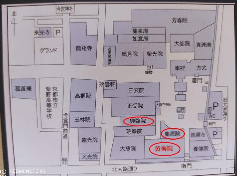 京都  龍宝山 大徳寺境内 内図