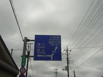 東京湾一周中の画像