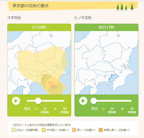 20195月下旬首都圏花粉の状態