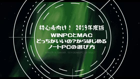 f:id:ak40:20190629125400p:plain
