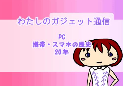 f:id:ak40:20190706210232p:plain