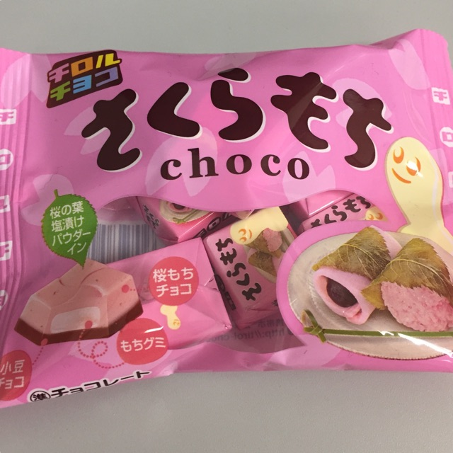 66g さくら味のお菓子の記録2015