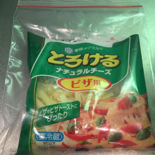 66g チーズ 保存 方法