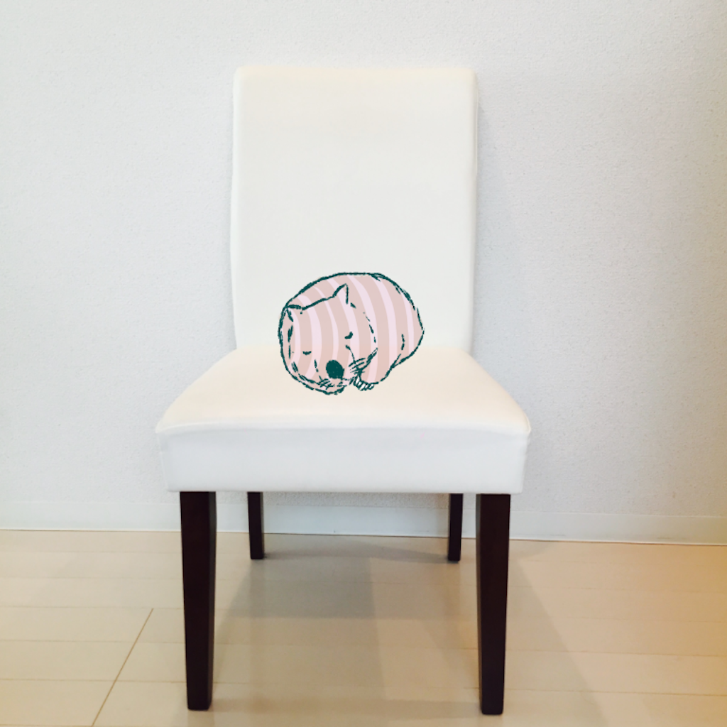 ニトリの椅子 正面 画像