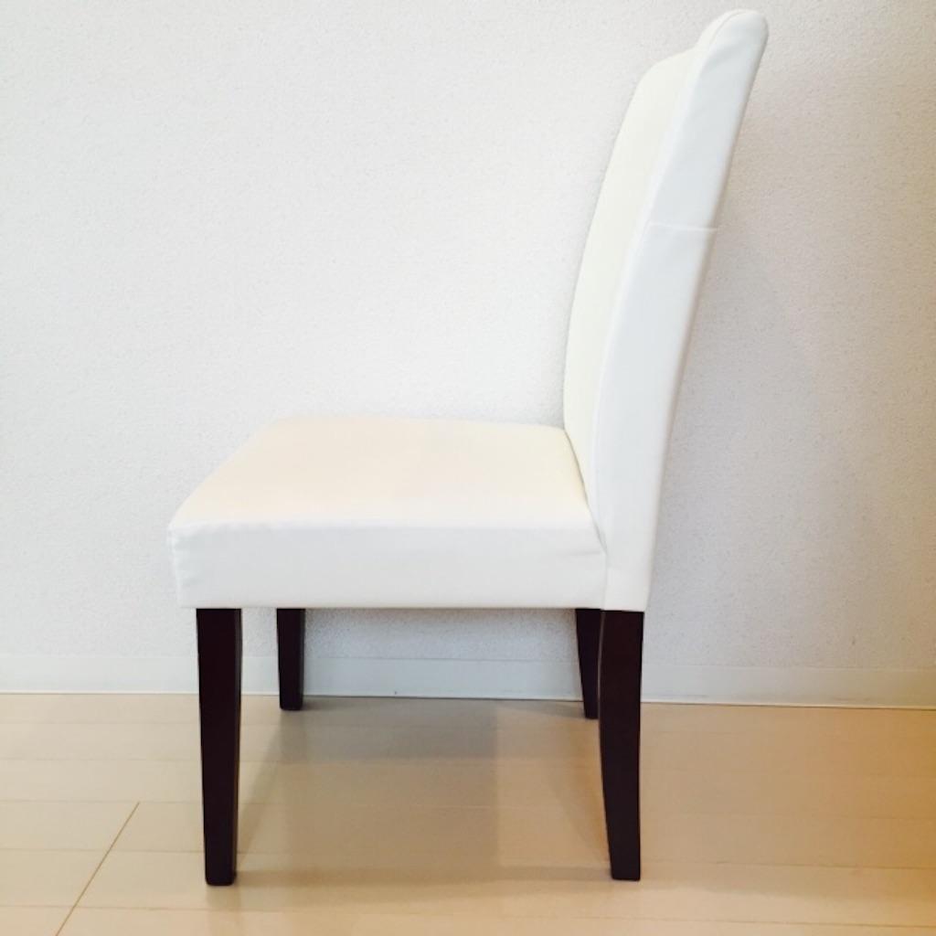 ニトリの椅子 横 画像