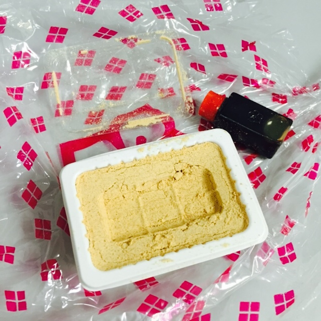 信玄餅の食べ方1 画像