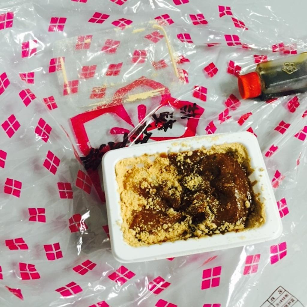 信玄餅の食べ方2 画像