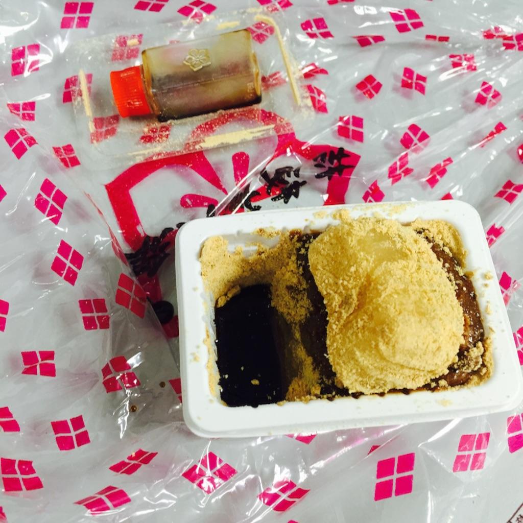 信玄餅の食べ方3 画像