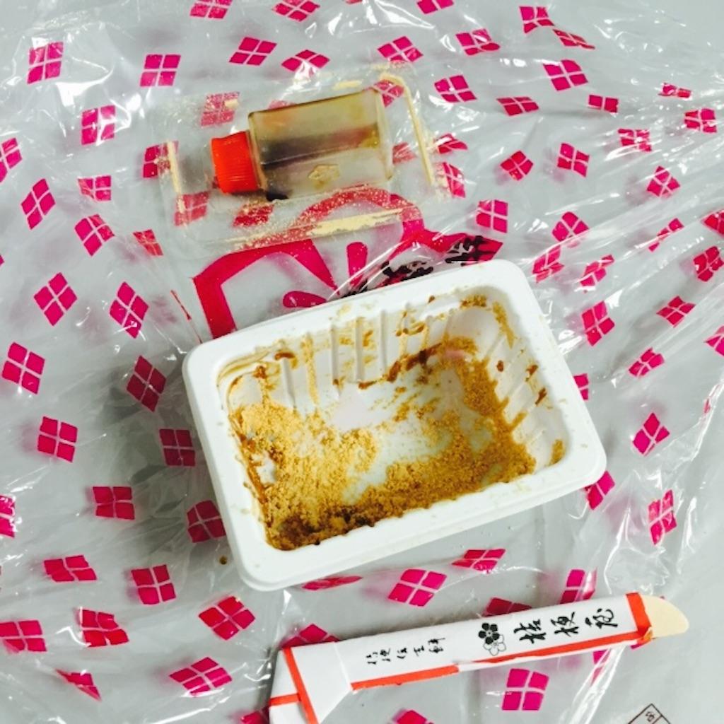 信玄餅の食べ方4 画像