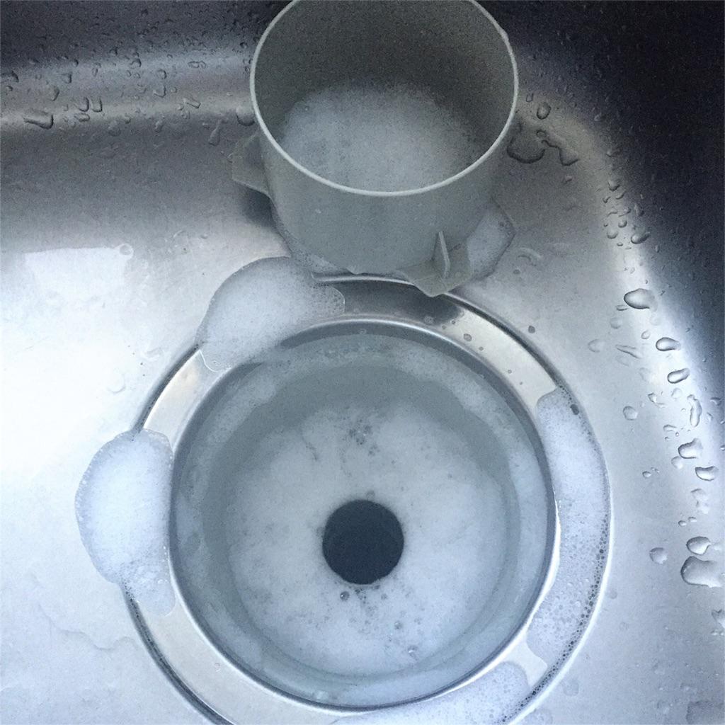 キッチン 排水溝 パーツ 掃除 画像