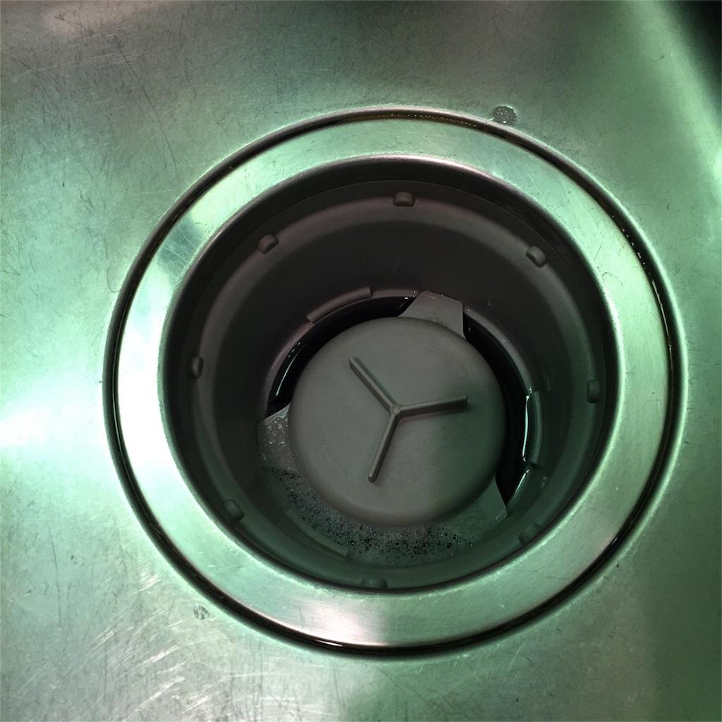 キッチン 排水溝 掃除後 画像