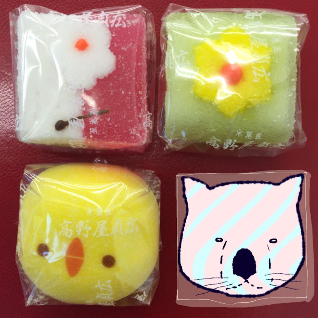 和菓子にまざるウォンバット イラスト