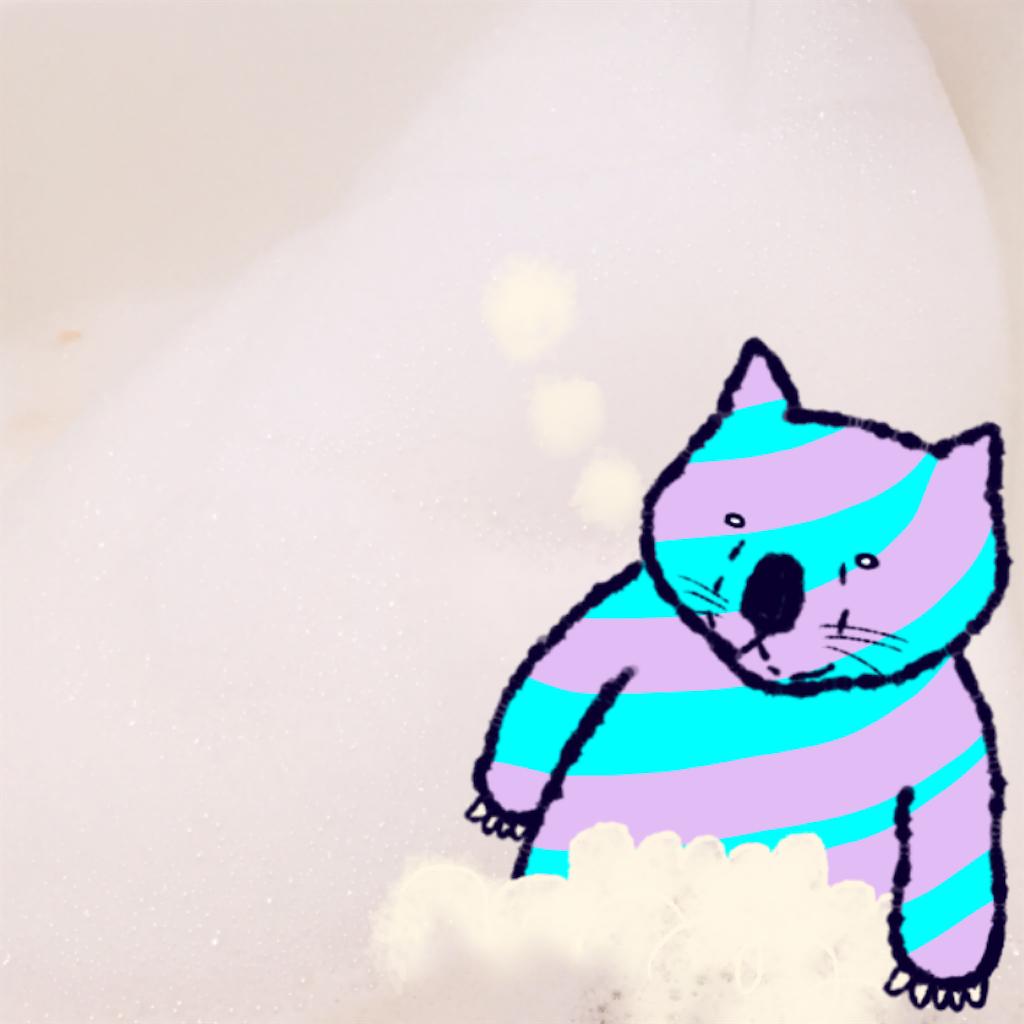 あわ風呂につかるウォンバット イラスト