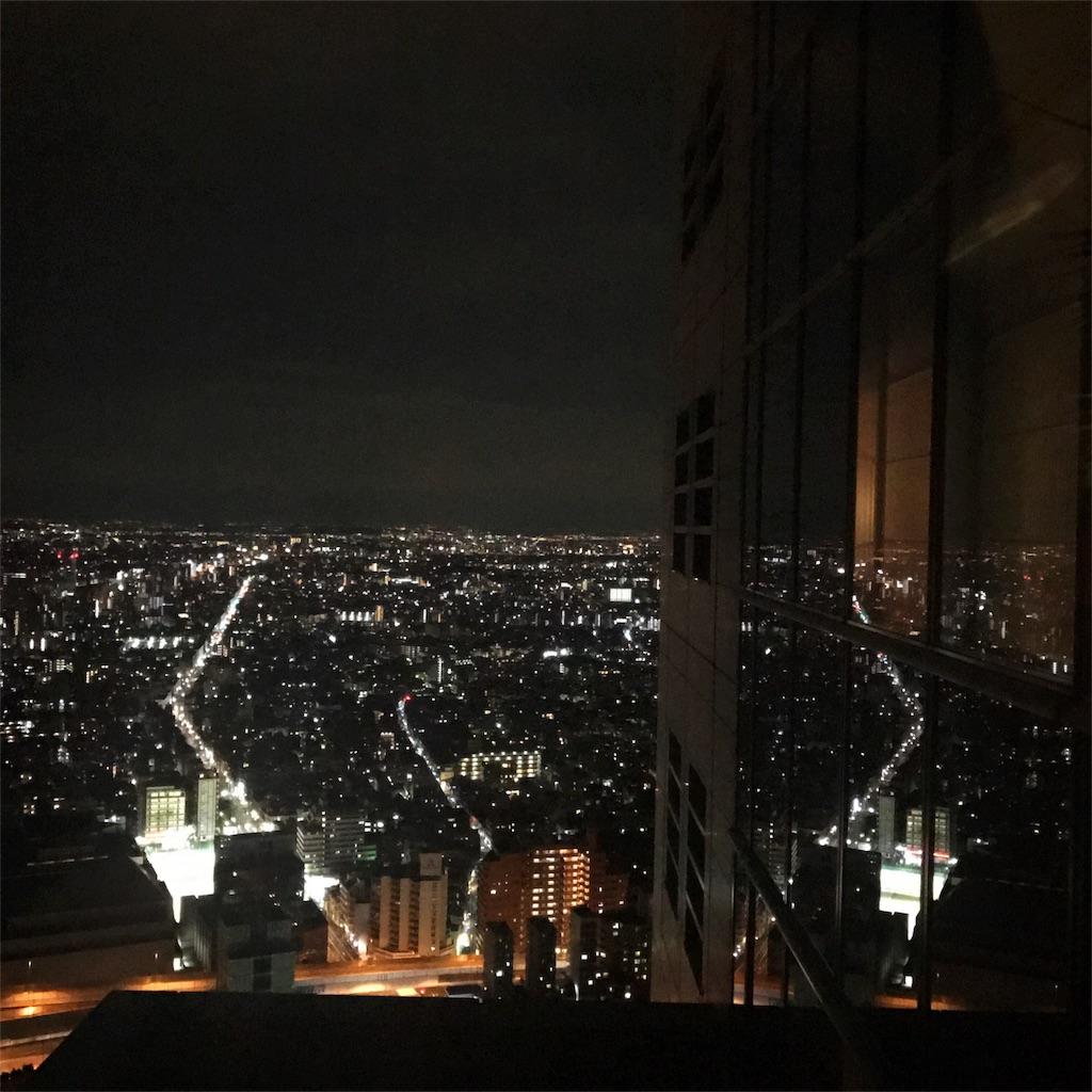 夜景 写真 新宿