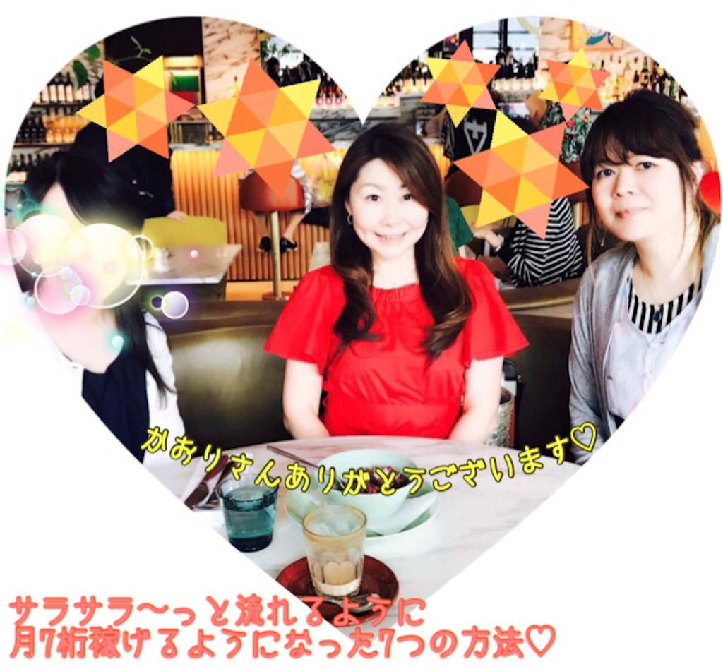 青木香緒里さんと瀬名くれはさんと水野アキ 写真