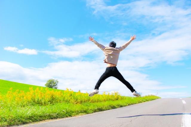 写真 『自由』