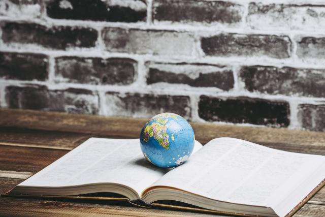 地球と本 イメージ