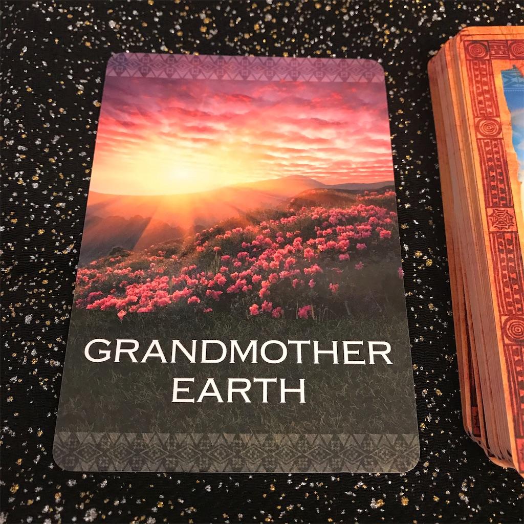 オラクルカード 写真 Grandmother earth