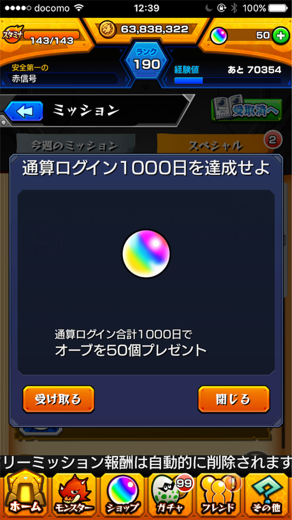 f:id:aka-singou:20170129004318p:image