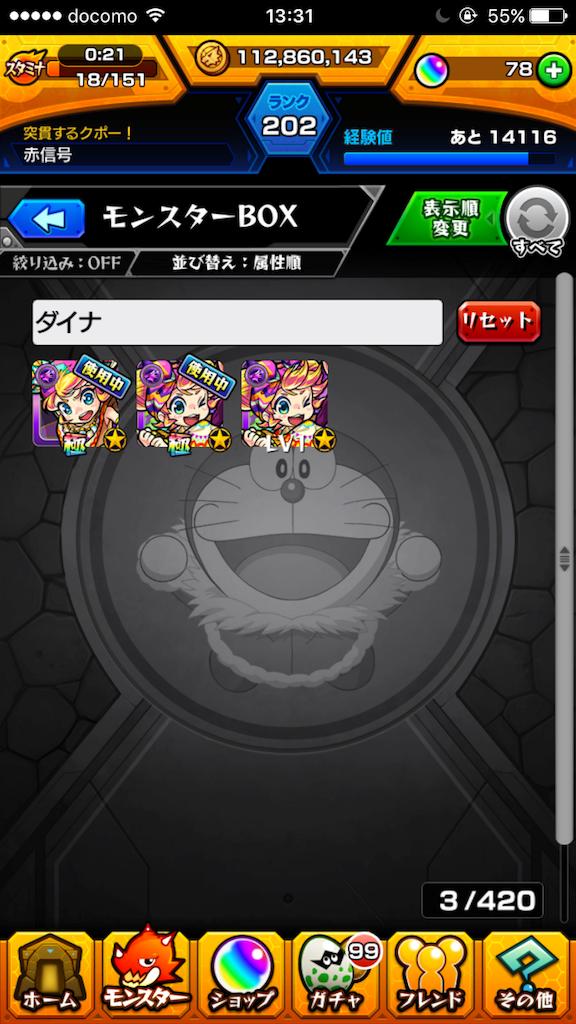 f:id:aka-singou:20170312133458p:image