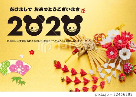 f:id:aka12aya70y:20200101103805j:plain
