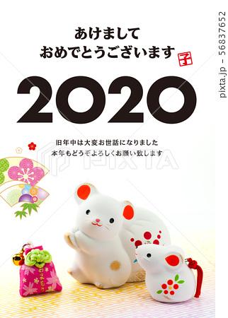 f:id:aka12aya70y:20200101104420j:plain