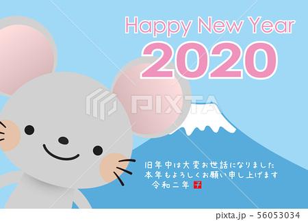 f:id:aka12aya70y:20200101105527j:plain